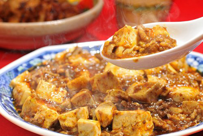 Mapo Tofu, Receta China