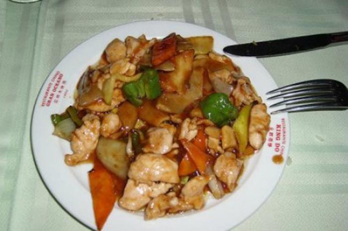 Pollo con Almendras Chino
