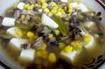 Sopa Mexicana Para el Frio.